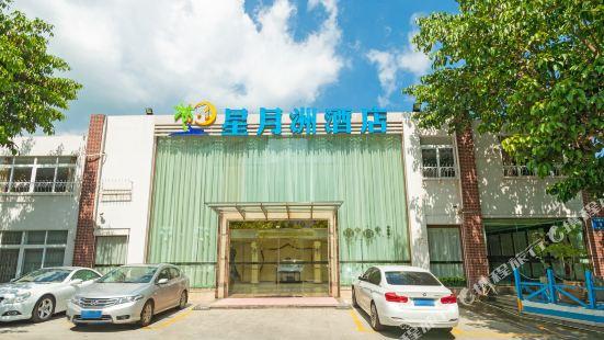 Xingyuezhou Hotel