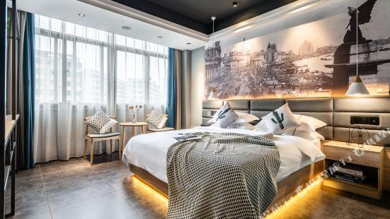 Pukesidun Hotel (Haikou Qiongzhou Avenue)