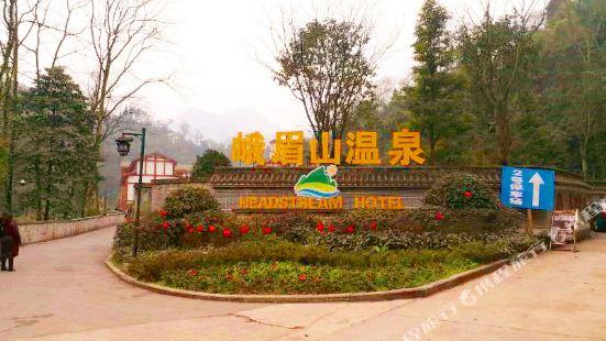 Wenquan Yuantou Hotel
