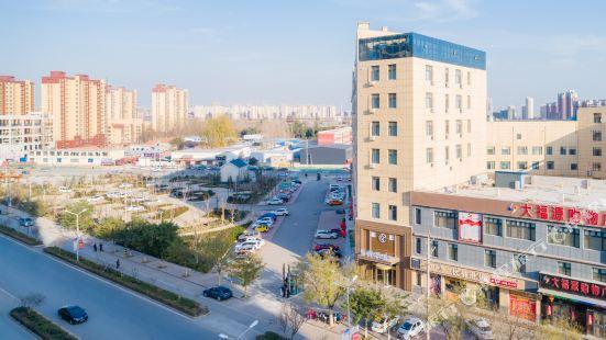 Starway Hotel (Yuncheng Huijin International)
