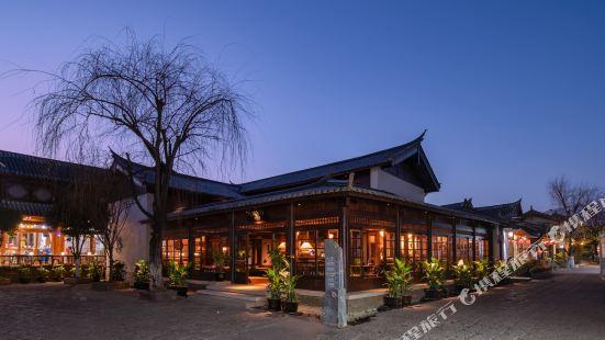 Anyu Dayan Hotel
