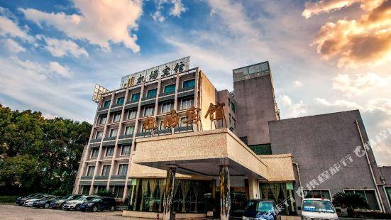 에어포트 호텔