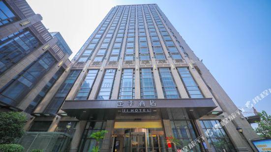 全季酒店(南通中央商務區店)