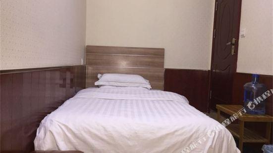 Furongyuan Hotel