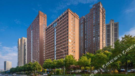 Lavande Hotel (Changsha City Government)