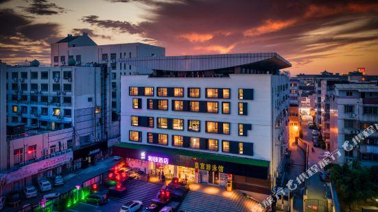 이텔 호텔 양저우 수서호 동관제지점