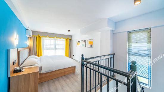 Qingyu Apartment