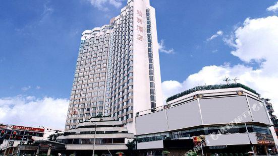 Rosedale Hotel & Suites