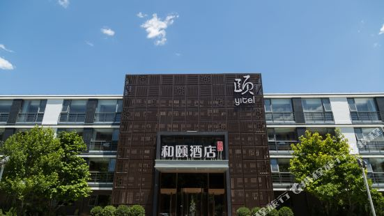 Yitel (Beijing Zhongguancun Software Park)