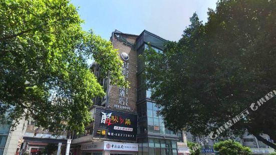 Ning Deng Hotel
