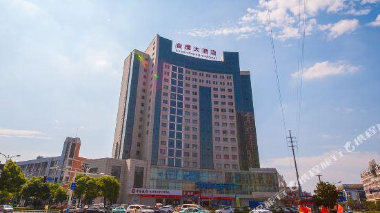 如皋金鷹大酒店
