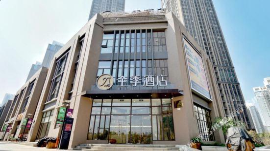 Ji Hotel (Kunming Chenggong)
