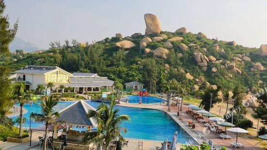 Naqin Peninsula Geological Ocean Park Hotel