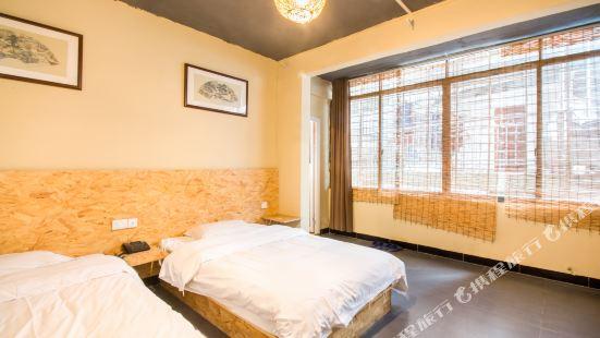 구이린 인사이트 호텔