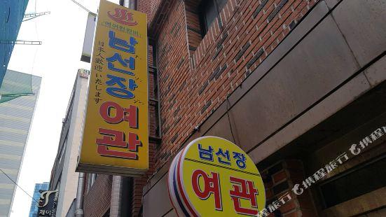 NamSeonJang Motel Busan