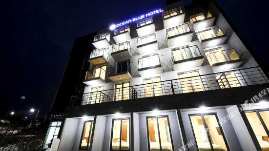 Jeju Jungmun Ocean Blue Hotel