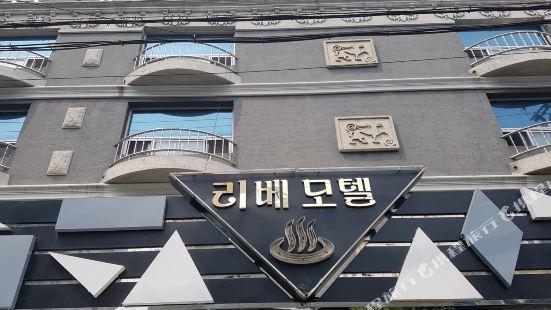 Liebe Motel Busan