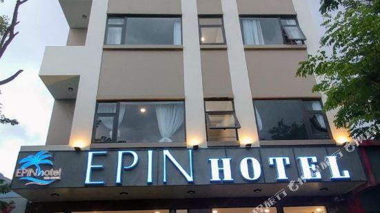Epin Hotel Danang