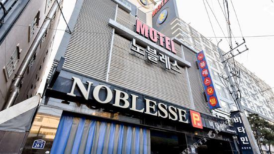 Nobless Hotel Daegu