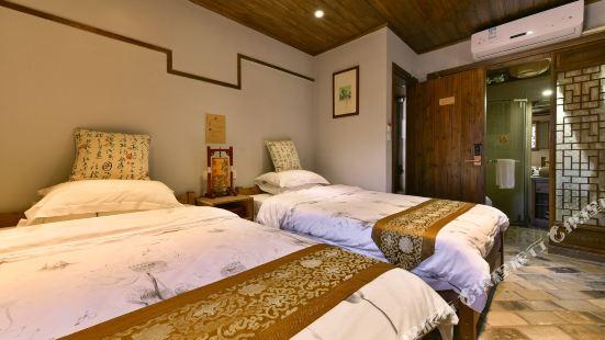 Qiantong Yishi Inn