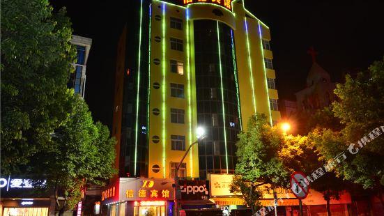 Longyan Xinde Inn