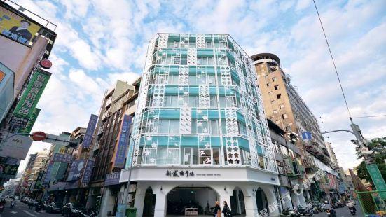 신세이바시 호텔