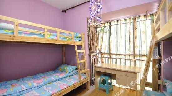Yanse Kongjian Youth Hostel