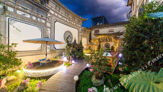 Aishi Yunshang Inn (Dali Qingyin)