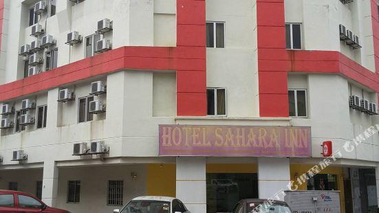吉隆坡士拉央撒哈拉酒店