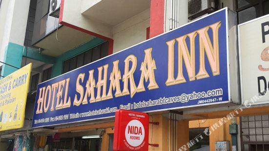 吉隆坡OYO 1002巴都洞穴撒哈拉酒店