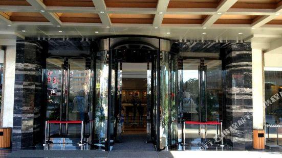 Hua Da Hotel