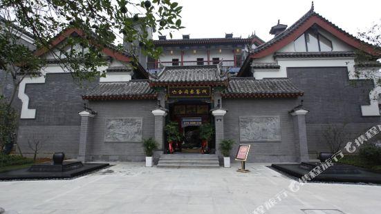 Liuhe Tongchun Boutique Inn