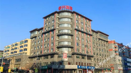 Rongxing Ruimei Boutique Hotel (Shenyang Middle Street Imperial Palace)