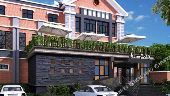Tangshan Yipin Hot Spring Hotel