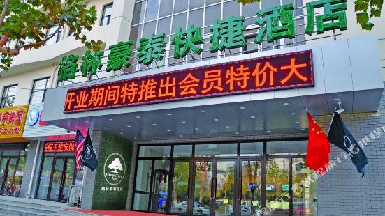 GreenTree Inn (Dalian Jinzhou Jiefang Square)