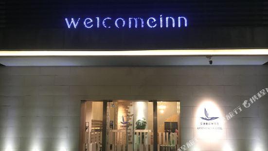 Anndam Boan Hotel (Foshan Creative Park)