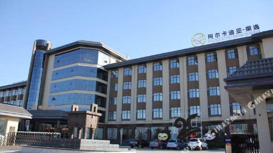 Arcadia rongyi Hotel