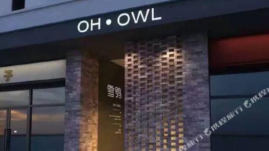 雪鴞國際青年公寓(大連火車站店)
