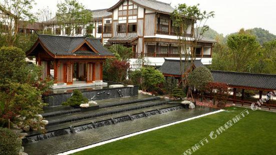 Ginlan Jia Zunyi Guizhou