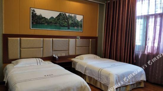 Xiaoqikong Warm Inn