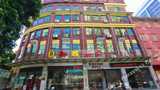 速8酒店(福州上下杭中亭街店)