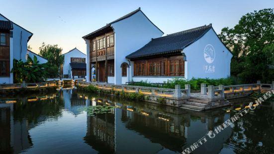 Jiangnan Luhuawan