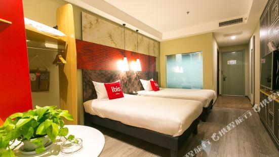 Ibis Hotel (Terracotta Warriors Scenic Spot, Lintong)