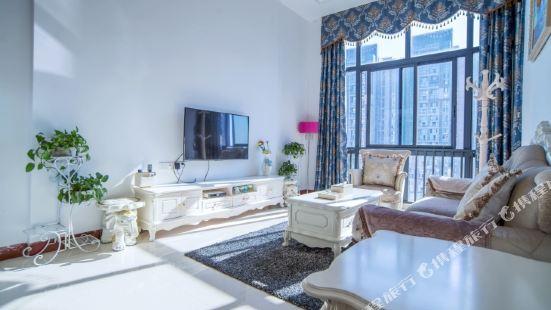 Guangzhou happy Castle Apartments
