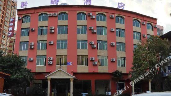 Qianling Hotel