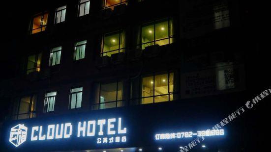 Yunsu Apartment