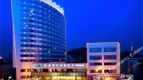 サザンエアラインズ パール インターナショナル ホテル