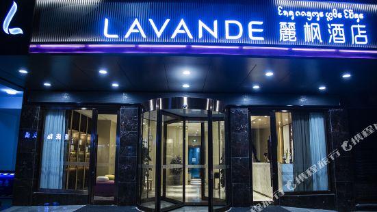 Lavande Hotel (Jinghong Poshui Square)