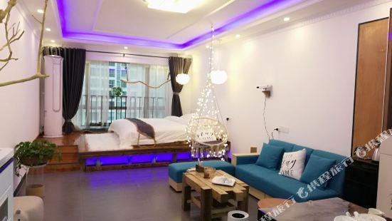 Tingyuge Hotel Apartment