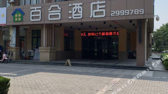 Baihe Yijia Hotel